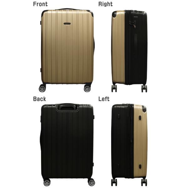スーツケース L サイズ 大型 超軽量 TSAロック キャリーバッグ キャリーケース|rabbittuhan|07