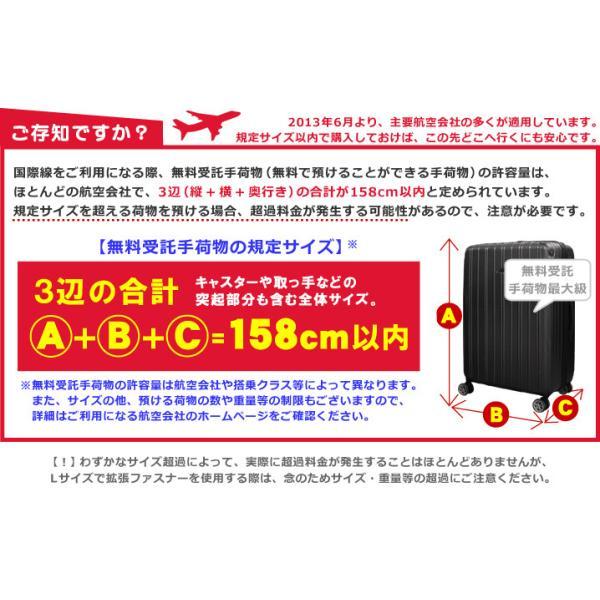 スーツケース L サイズ 大型 超軽量 TSAロック キャリーバッグ キャリーケース|rabbittuhan|10