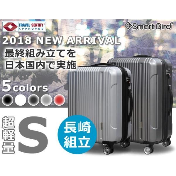 【アウトレット品】スーツケース 大容量 S サイズ キャリーバッグ 小型  超軽量 拡張機能付き 8輪 Wキャスター TSAロック|rabbittuhan|02