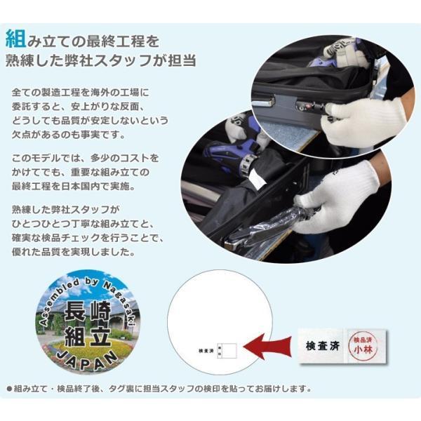 【アウトレット品】スーツケース 大容量 S サイズ キャリーバッグ 小型  超軽量 拡張機能付き 8輪 Wキャスター TSAロック|rabbittuhan|07