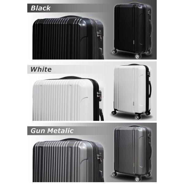 【アウトレット品】スーツケース 大容量 S サイズ キャリーバッグ 小型  超軽量 拡張機能付き 8輪 Wキャスター TSAロック|rabbittuhan|09