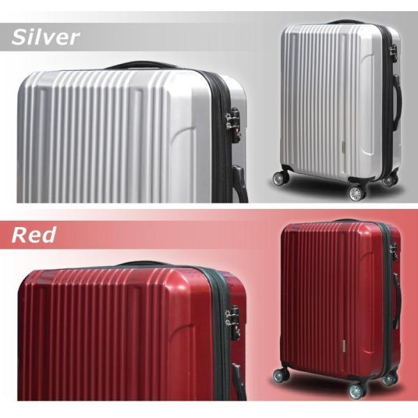 【アウトレット品】スーツケース 大容量 S サイズ キャリーバッグ 小型  超軽量 拡張機能付き 8輪 Wキャスター TSAロック|rabbittuhan|10