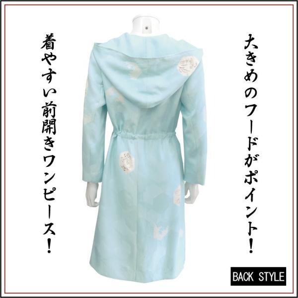 着物リメイク ワンピース フード付き 着物 ウエストリボン ブルー系  OP-09 raccoondog-remake 03