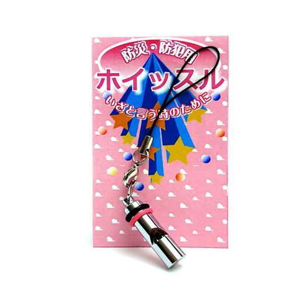 防災・防犯用笛 日本製ホイッスル ピンクゴーマ すみだモダン認証商品