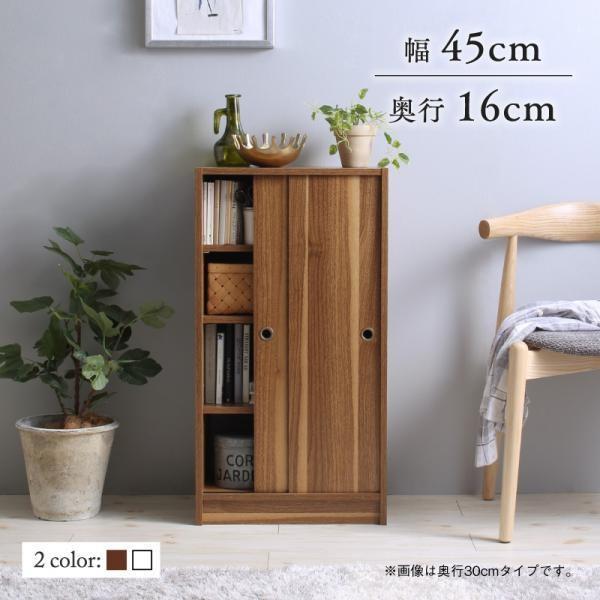 棚 ラック スリム 壁付け 木製 〔幅45cm×奥行16×85cm〕 スマートな引き戸収納|rack-lukit