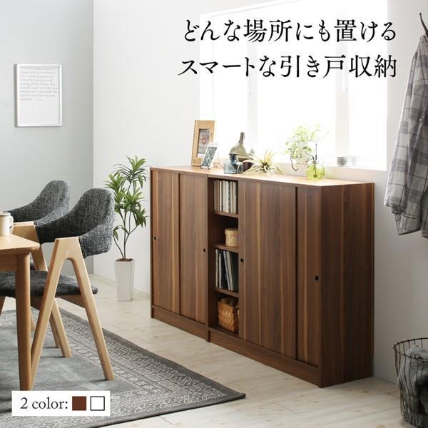 棚 ラック スリム 壁付け 木製 〔幅45cm×奥行16×85cm〕 スマートな引き戸収納|rack-lukit|02
