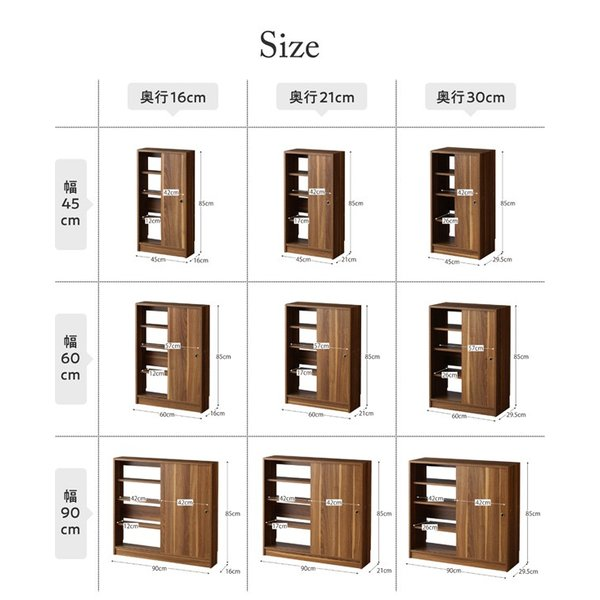 棚 ラック スリム 壁付け 木製 〔幅45cm×奥行16×85cm〕 スマートな引き戸収納|rack-lukit|17