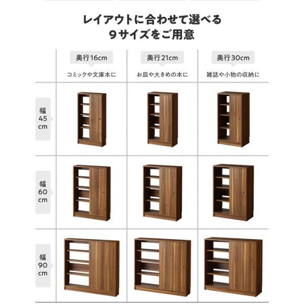 棚 ラック スリム 壁付け 木製 〔幅45cm×奥行16×85cm〕 スマートな引き戸収納|rack-lukit|05