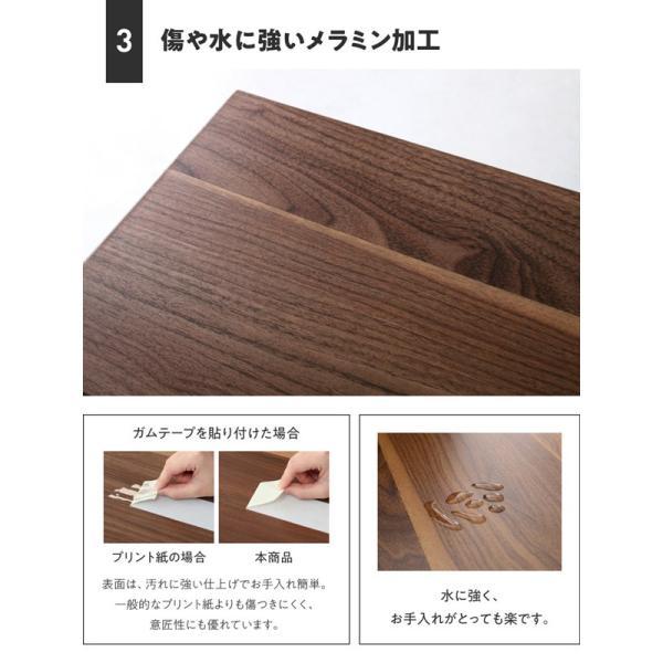 棚 ラック スリム 壁付け 木製 〔幅45cm×奥行16×85cm〕 スマートな引き戸収納|rack-lukit|10