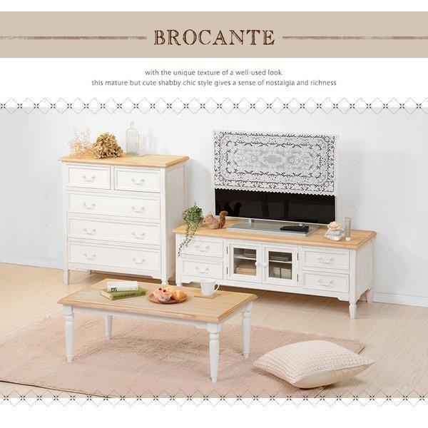 ローテーブル 90cm アンティーク調 ホワイト 長方形 センターテーブル バイカラー|rack-lukit|02