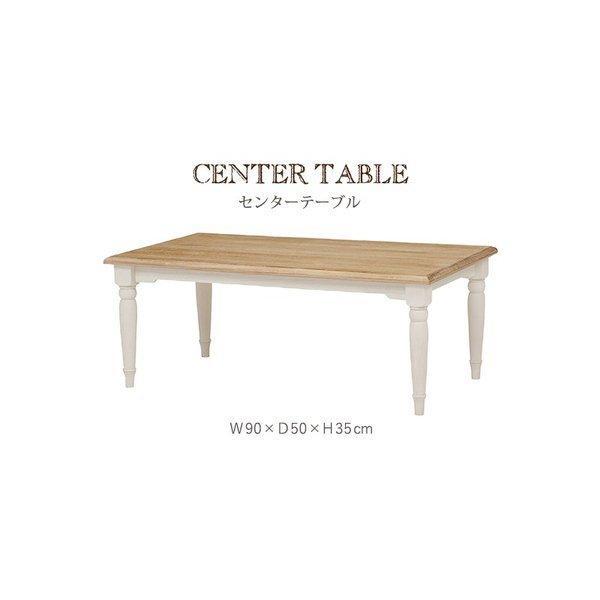 ローテーブル 90cm アンティーク調 ホワイト 長方形 センターテーブル バイカラー|rack-lukit|03