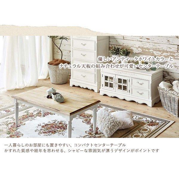 ローテーブル 90cm アンティーク調 ホワイト 長方形 センターテーブル バイカラー|rack-lukit|05