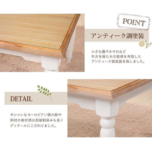 ローテーブル 90cm アンティーク調 ホワイト 長方形 センターテーブル バイカラー|rack-lukit|06