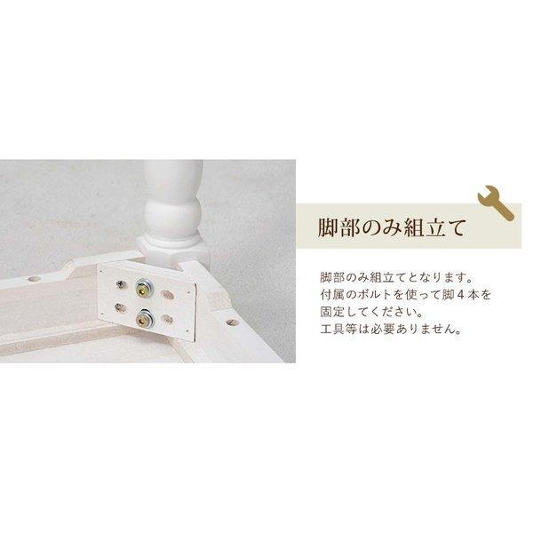 ローテーブル 90cm アンティーク調 ホワイト 長方形 センターテーブル バイカラー|rack-lukit|07