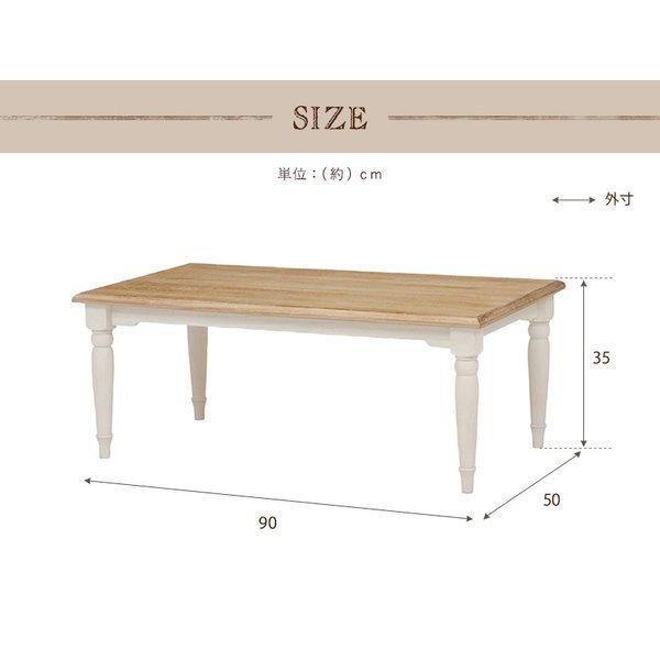 ローテーブル 90cm アンティーク調 ホワイト 長方形 センターテーブル バイカラー|rack-lukit|08