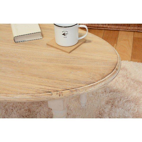 ローテーブル 90cm アンティーク調 ホワイト 楕円形 センターテーブル バイカラー rack-lukit 05
