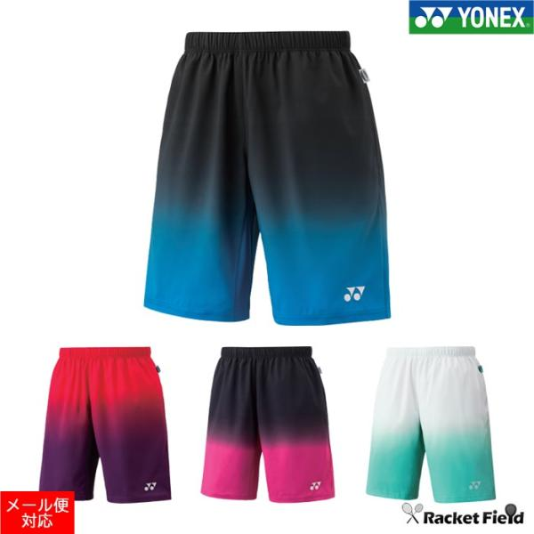 【SALE】ヨネックス (YONEX) ハーフパンツ ユニ(15067)ソフトテニス バドミントン ウェア UVカット 吸汗速乾 ストレッチ 制電 メンズ レディース|racket-field