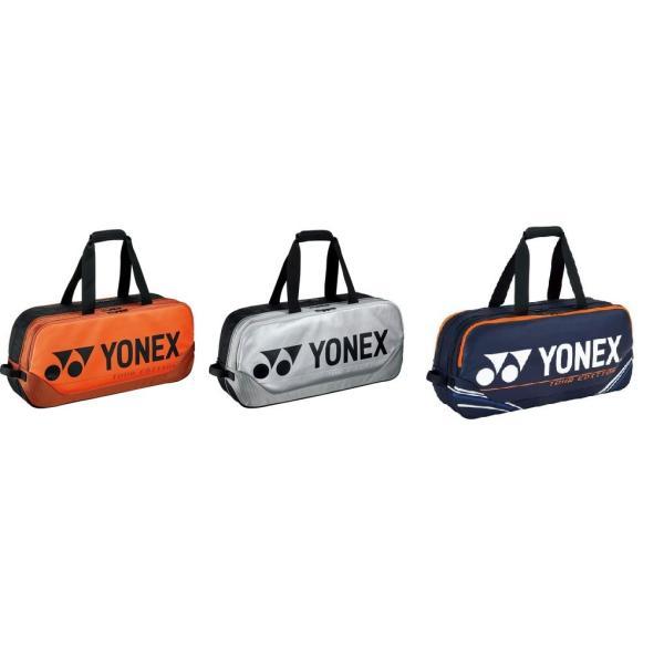 【在庫限り】YONEX (ヨネックス) トーナメントバッグ / テニス2本用 [BAG2001W] テニスバッグ / バドミントンバック / ラケットバック
