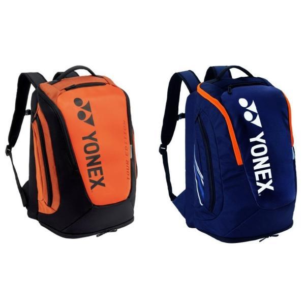 【在庫限り】 YONEX (ヨネックス) バックパックM / BAG2008M / リュックサック / ラケットバック / テニス / バドミントン  / ラケットリュック / ラケット2本用