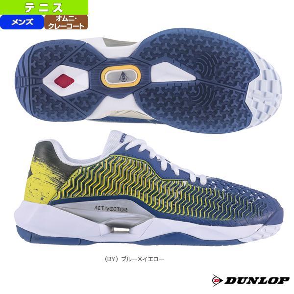 ダンロップ テニス シューズ  ACTIVECTOR OMNI AND CLAY/アクティベクター オムニクレーコート/メンズ(DTS-1043)