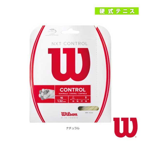 ウィルソン テニスストリング(単張)  NXT コントロール/NXT CONTROL(WRZ941900)ガット(マルチフィラメント)