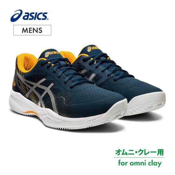 特価 アシックス ゲルゲーム8 CLAY/OC 2021 GEL-GAME8オムニクレー 1041A193-400 テニスシューズ オムニクレー 耐久性 メンズ