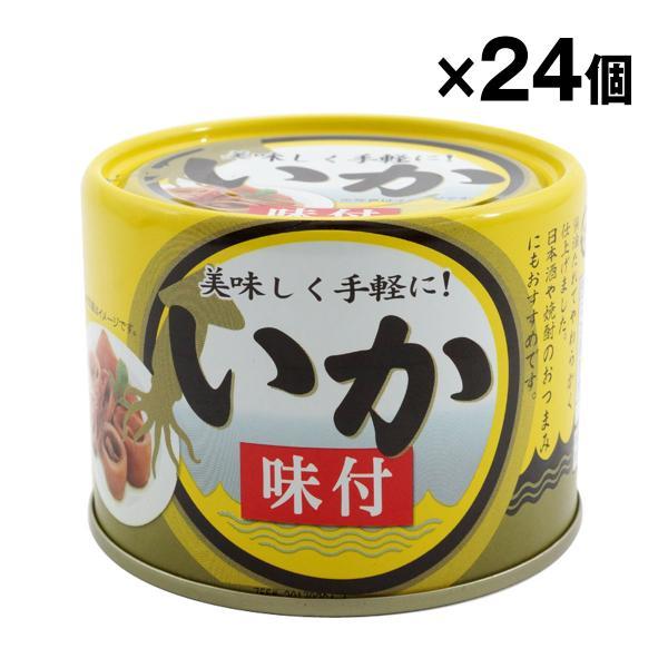 いか味付缶詰