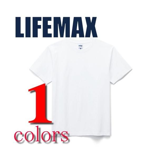 Tシャツ 無地 ライフマックスLIFEMAX/6.2ozヘビーウェイト半袖無地Tシャツ ホワイト MS1148