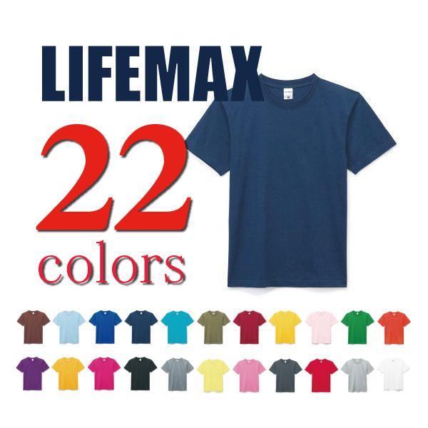 Tシャツ 無地 ライフマックスLIFEMAX/6.2ozヘビーウェイト半袖 無地Tシャツ MS1149