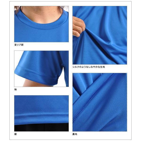 無地Tシャツ無地★グリマー GLIMMER/4.4ozドライ半袖無地Tシャツ メンズ 4.4DRY 300-ACT|radio-flyer|03