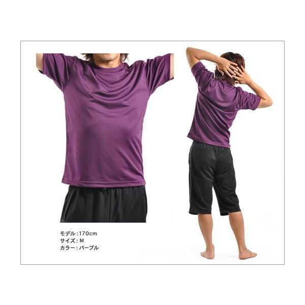 無地Tシャツ無地★グリマー GLIMMER/4.4ozドライ半袖無地Tシャツ メンズ 4.4DRY 300-ACT|radio-flyer|04