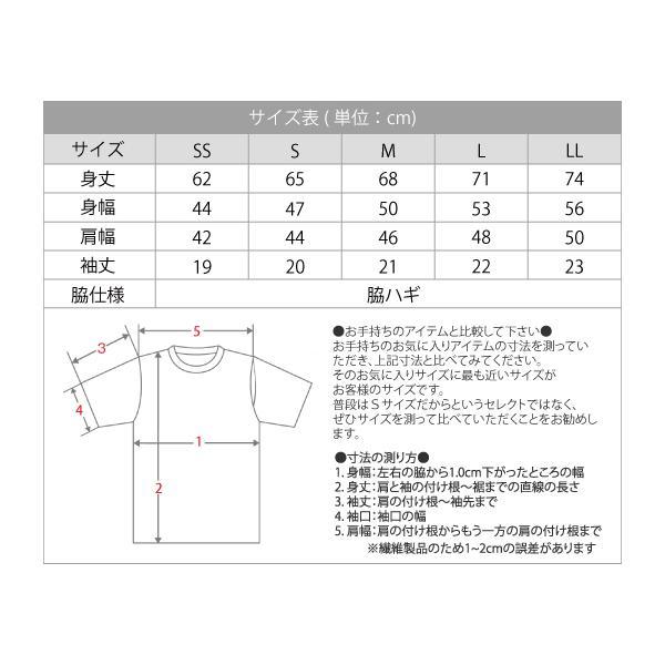 無地Tシャツ無地★グリマー GLIMMER/4.4ozドライ半袖無地Tシャツ メンズ 4.4DRY 300-ACT|radio-flyer|05