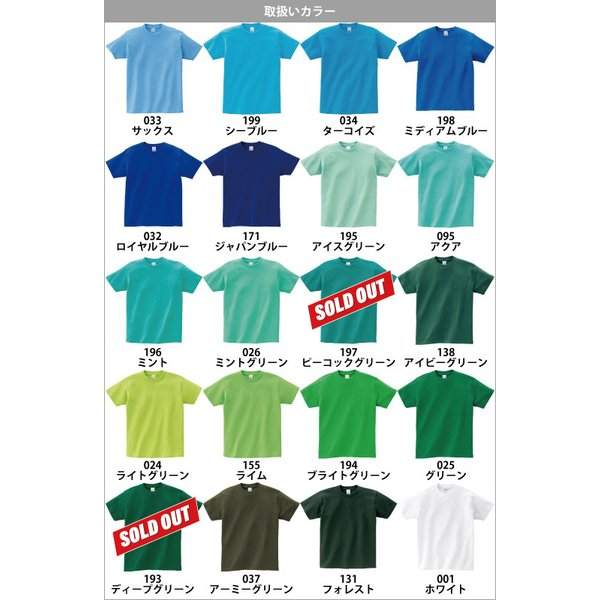 Tシャツ 無地 プリントスター Printstar/5.6ozヘビーウェイト半袖無地Tシャツ /キッズ 085-CVT-G|radio-flyer|03