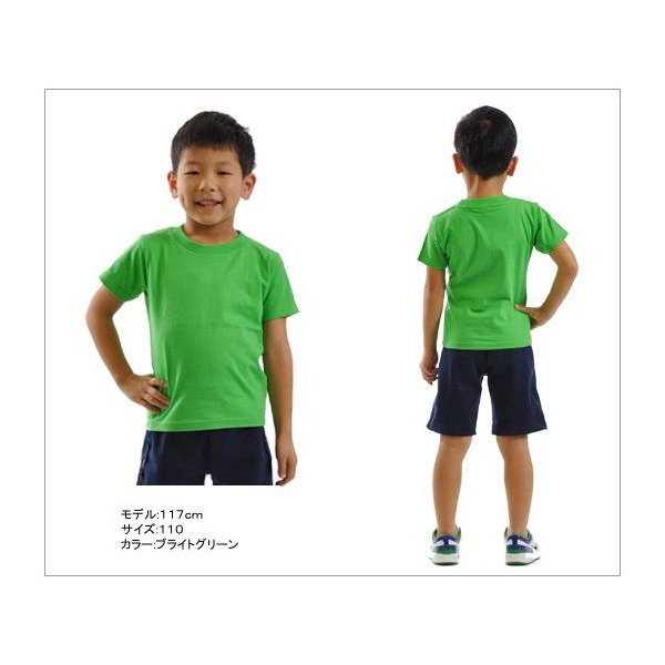 Tシャツ プリントスター Printstar/5.6ozヘビーウェイト半袖Tシャツ 無地Tシャツ 085-CVT-KIDS|radio-flyer|02