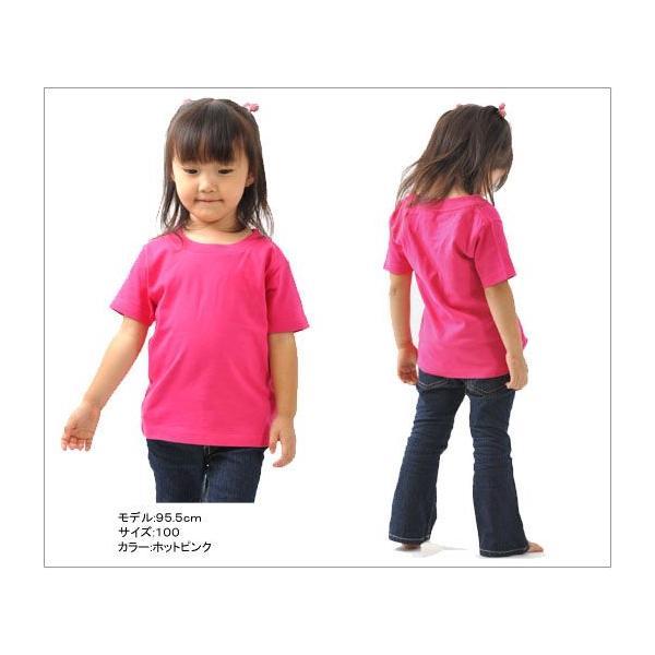 Tシャツ プリントスター Printstar/5.6ozヘビーウェイト半袖Tシャツ 無地Tシャツ 085-CVT-KIDS|radio-flyer|03