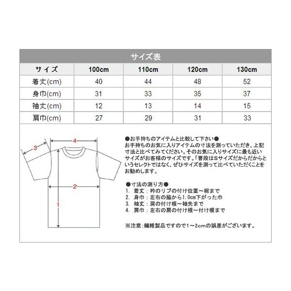 Tシャツ プリントスター Printstar/5.6ozヘビーウェイト半袖Tシャツ 無地Tシャツ 085-CVT-KIDS|radio-flyer|04