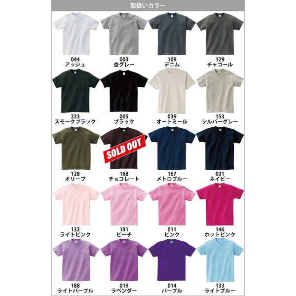 Tシャツ プリントスター Printstar/5.6ozヘビーウェイト半袖Tシャツ 無地Tシャツ 085-CVT-KIDS|radio-flyer|07