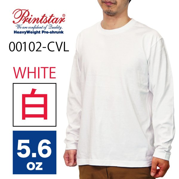 9bb7794e6e6972 Tシャツ長袖ロンT/ プリントスターPrintstar/5.6ozヘビーウェイト長袖Tシャツ ...