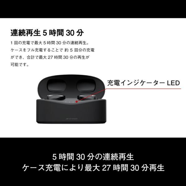 【ポイント10倍・送料無料】ラディウス radius HP-NX500BT NeEXTRAシリーズ 完全ワイヤレスイヤホン Bluetooth対応 タッチセンサー IPX4 防水 あすつく対応 radius 11