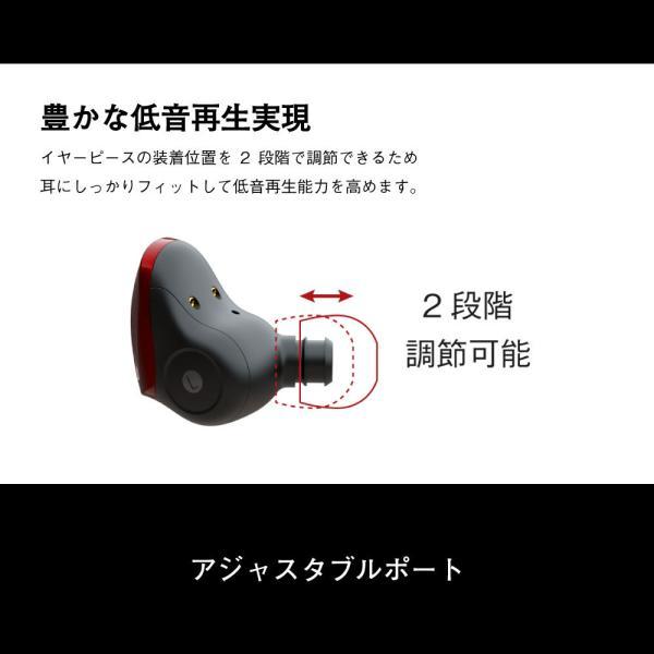 【ポイント10倍・送料無料】ラディウス radius HP-NX500BT NeEXTRAシリーズ 完全ワイヤレスイヤホン Bluetooth対応 タッチセンサー IPX4 防水 あすつく対応 radius 12