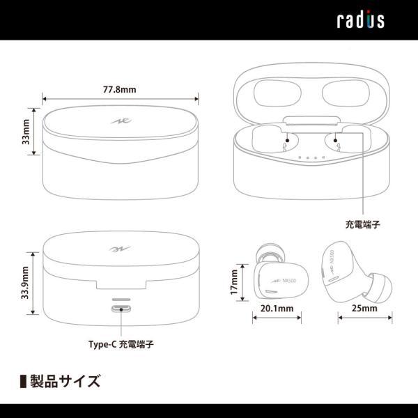 【ポイント10倍・送料無料】ラディウス radius HP-NX500BT NeEXTRAシリーズ 完全ワイヤレスイヤホン Bluetooth対応 タッチセンサー IPX4 防水 あすつく対応 radius 15