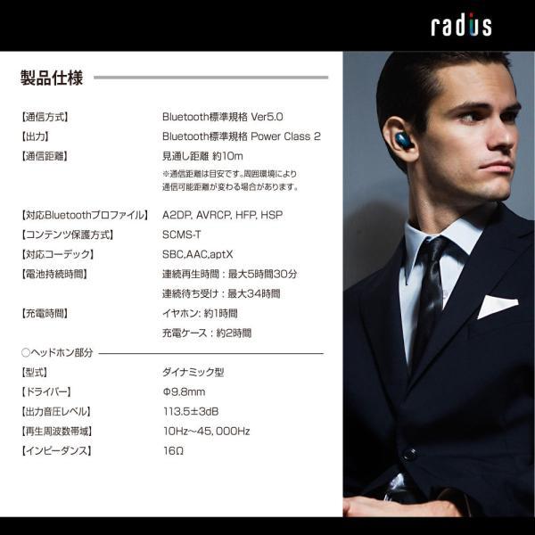 【ポイント10倍・送料無料】ラディウス radius HP-NX500BT NeEXTRAシリーズ 完全ワイヤレスイヤホン Bluetooth対応 タッチセンサー IPX4 防水 あすつく対応 radius 17