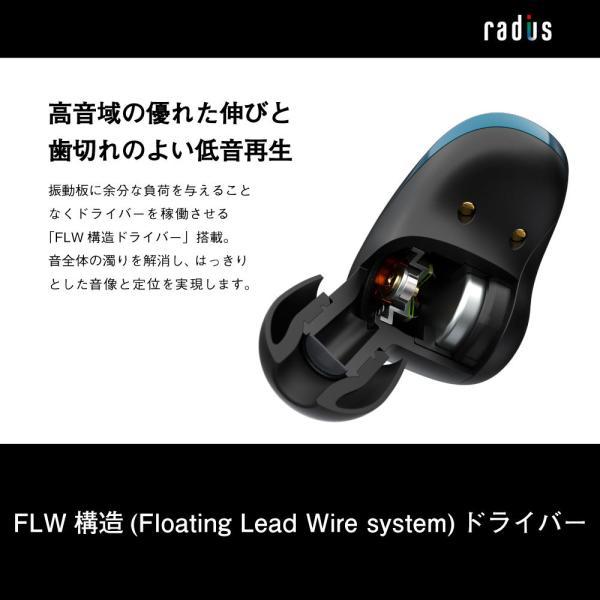 【ポイント10倍・送料無料】ラディウス radius HP-NX500BT NeEXTRAシリーズ 完全ワイヤレスイヤホン Bluetooth対応 タッチセンサー IPX4 防水 あすつく対応 radius 06