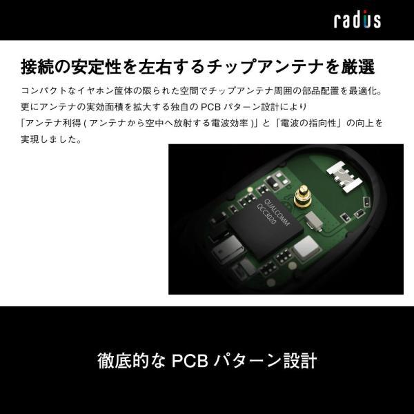【ポイント10倍・送料無料】ラディウス radius HP-NX500BT NeEXTRAシリーズ 完全ワイヤレスイヤホン Bluetooth対応 タッチセンサー IPX4 防水 あすつく対応 radius 07