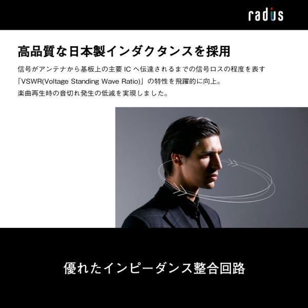 【ポイント10倍・送料無料】ラディウス radius HP-NX500BT NeEXTRAシリーズ 完全ワイヤレスイヤホン Bluetooth対応 タッチセンサー IPX4 防水 あすつく対応 radius 08