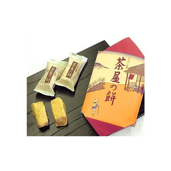 ラグノオ 【茶屋の餅(8個入り1包み)】|rag-s
