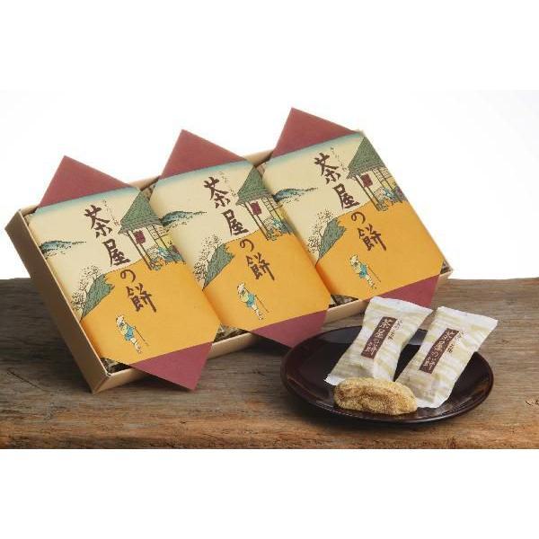 ラグノオ 【茶屋の餅(3包み箱入り)】|rag-s