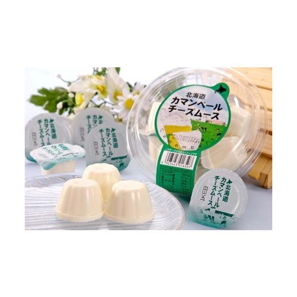 北海道カマンベールチーズムース(8個パック)|rag-s