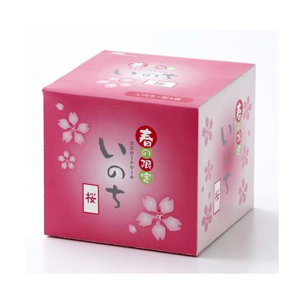 いのち・桜 4個箱|rag-s|02