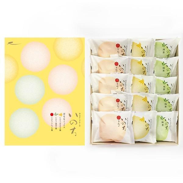 ラグノオ 【いのちばななミックス15(ばなな5個、りんご5個、抹茶5個入)】|rag-s|02